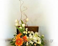 Μπαούλο με άνθη