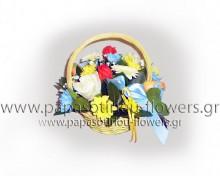 Καλάθι με Λουλούδια 8