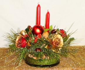Christmas Table 4