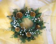 Χριστουγεννιάτικο Στεφάνι 2
