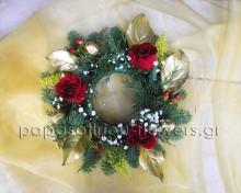 Χριστουγεννιάτικο Στεφάνι 3