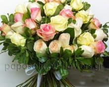 Pastel Mix Roses Bouquet